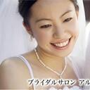 renai8pのブログ