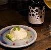 広島【日本酒バル KATOYA(カトヤ)】ラグジュアリービールROCOCO Tokyo WHITEが飲めるようになりました♡