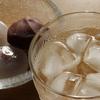 ゴクゴク飲める!後味爽やか無印良品の水出しオーガニックハーブティー アップル&ハニーブッシュ