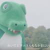 私たちは岡崎体育の「感情のピクセル」を笑えない