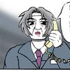 『ある山下テツローの場合』→第17話