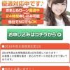 KTワークスは東京都豊島区南池袋1-25-9の闇金です。