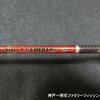 【釣り道具】ライトゲーム用に格安ロッドセット購入