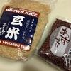 消化の悪い玄米、『酵素玄米』(寝かせ玄米)にしたら食べられた!