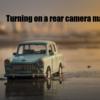 【DYI】車のバックカメラ(リアカメラ)いつでも起動させる方法