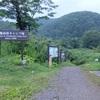 2020.8.7-8雨飾山②登山編