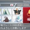 最終278位&レート2001達成⚠【受け攻め両刀パ】無限ホウオウループ+バンドリスタン