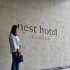 【韓国旅行】ネストホテル(Nest Hotel) 仁川空港近くで人気のおすすめホッカンス