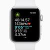 watchOS 5からわかる新Apple Watch4