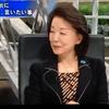 ★Q「立憲民主党はどうやったら強くなれますか?」櫻井よしこ「・・・・」