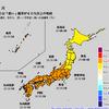 【3か月予報】気象庁は8月24日に最新の3か月予報を発表!9~11月は全国的に気温は高くなる予想となっていて残暑厳しく!日本の秋はどこにいってしまった!?