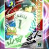 【プロ野球VS】待望の選手が出ました!