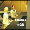 【Sims4】#28 ビジネスパートナー【Season 2】