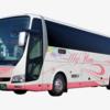 日本一豪華な高速バス・マイフローラ号(東京~高速鳴門)乗車記