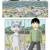 漫画の練習5