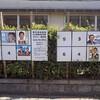 堺市長選挙、堺市会議員補欠選挙始まる