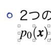 latexitで作った数式をKeynoteからlatexitに戻す