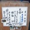 豚生姜焼(おまけ26) 食事処「まるふく」で「生姜焼定食アジフライ付(日替)」850円 #LocalGuides