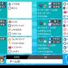 【ポケモン剣盾シングル シーズン2】壁ロンゲ 【最高最終241位】