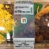 がっつり食べたい人は迷わずこれ‼️セブンイレブン『ピリ辛チキン&鶏そぼろ弁当』が最強に美味い説‼️