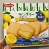 イトウ製菓 ミスターイトウ ラングリー瀬戸内レモン 食べてみました
