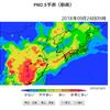台風24号の進路が気になるところだが、三連休は大雨・PM2.5の飛散に警戒!!特に九州北部・山陰は多く、24日は関東地方など太平洋側でも多くなる予想!お出かけにはマスクの持参を!!