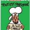 「ムハンマドの偶像禁止」は、豚食や飲酒と同様に「ムスリム内」で適用すべき禁忌じゃないの?非信者も従うべきなの?