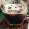 【2018.7.22】親しい人への八つ当たりについて・アイスコーヒーはグラスで!