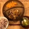 みきママレシピの生姜焼き