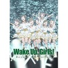 wake up girls Beyond the Bottom