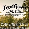 Local Green Festival'19 を予習するためのYouTube&iTunes&spotify&soundcloud選