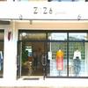 ZiZe-growth岡崎店より大切なお知らせ🔔 お値引きケットの有効期限が迫っております‼