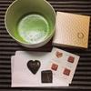 たまにはチョコレートを、金沢市の人気店パティスリーオノさんのチョコレート