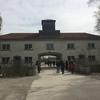 ミュンヘン ダッハウ強制収容所(Konzentrationslager Dachau)