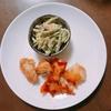 鶏肉と柚子胡椒