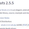 【Eclipse】Javaの開発環境構築