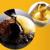 【ジョイフル】ヒカル考案「冗談抜きで旨いハンバーグ」を食べた感想【口コミ】