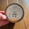 マルエツアイス:トマトマスカルポーネ/マンゴーシャーベット&杏仁風アイス