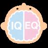 IQよりEQが高い方がストレスに強いし人生の成功率も高い!そんなEQを高める方法【その1】