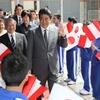 安倍総理の北米・ハワイ・中南米の日系人訪問のまとめ:日系人は「日米の未来の希望」、日本と中南米は「Juntos!!(共に)」