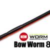 【EVERGREEN】ウナギリグ対応の高浮力ワーム「ボウワーム 8インチ」発売開始!