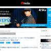 IT業界とデザイン技術の情報収集サイト私的BEST3