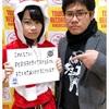 12.23 イケてるハーツ@タワーレコード錦糸町