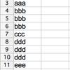 【Excel】【VBA】上下で列を比較し、同じであれば色を付ける