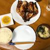 鶏もも肉のオーブン焼きを夕食に決定 疲れ過ぎて寝てばっかり