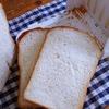 【ホーム・ベーカリーの必需品】食パンスライサー 便利です!