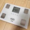 9月の体重結果報告!