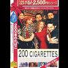 映画「200本のタバコ」感想 キャスティングが最悪すぎて観ていられない