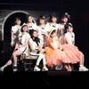 5月30日(月)17:00/18:00 アンジュルム コンサートツアー 2016春「九位一体」 田村芽実卒業スペシャル