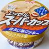 みんな大好き!アイス「スーパーカップ」新商品は「ほうじ茶」!詳細はコチラ☆